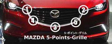 Mazda_5poitsgril_2