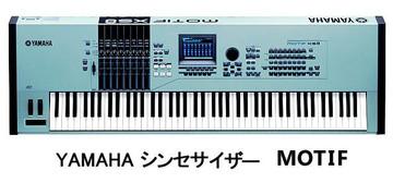 Yamaha_motif2