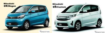 Mitsubishi_ek