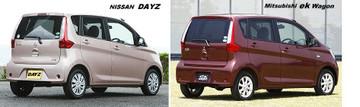 Nissandayzmitsuek_rear